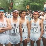 Coppa del mondo di marcia - Monterrey 93